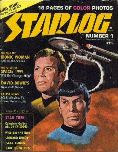 Full Starlog Magazine Archive Online