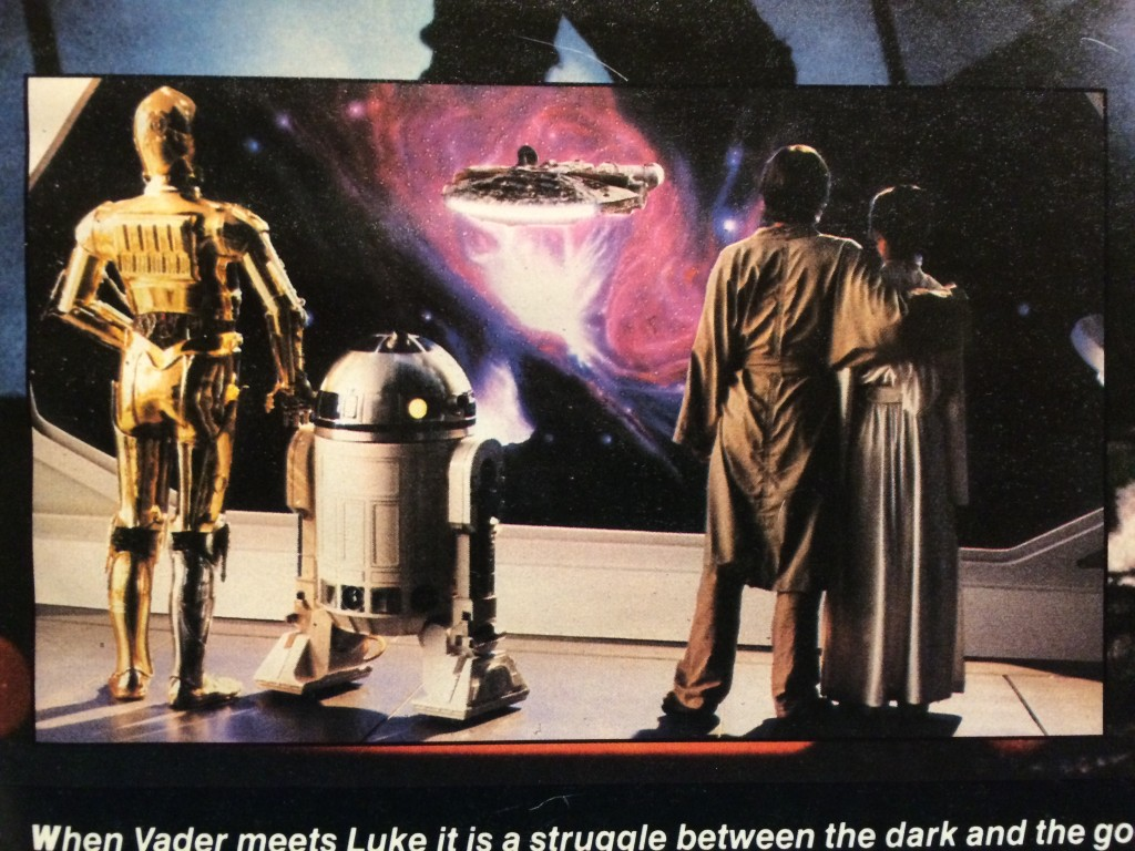 Searching my private archive of VFX magazines, I found this image (finally) in The Empire Strikes Back Soundtrack booklet.